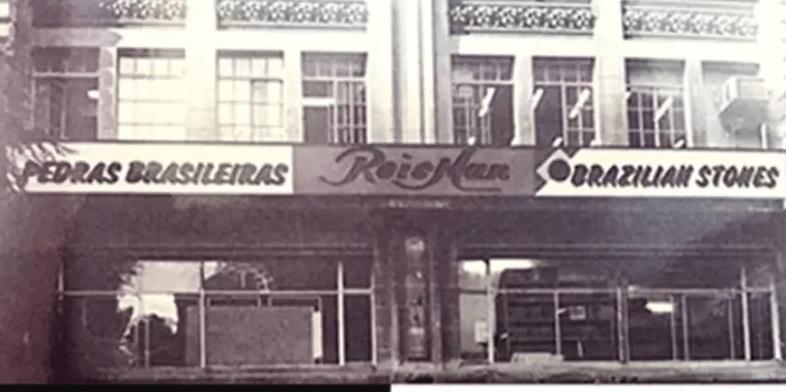 Fachada Reisman anos 90